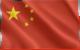 Puckator China